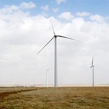 Kit Carson Wind Farm